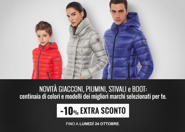 banner-maxinews-promo-giacconi-02